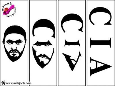 Znalezione obrazy dla zapytania al-kaida symbol