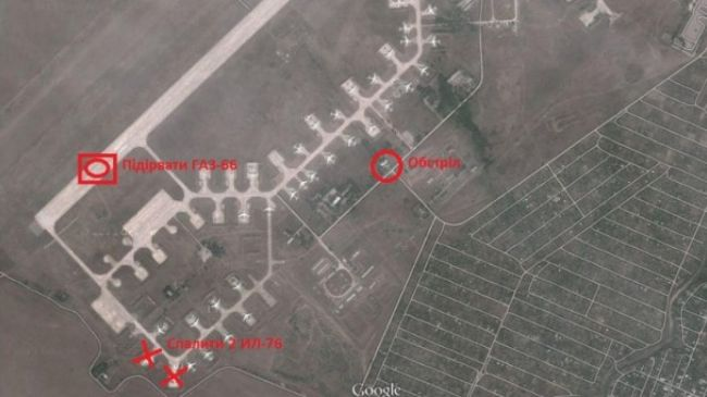 354594_Ukraine-terror-map